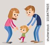 set of cute children   Shutterstock .eps vector #1018479835