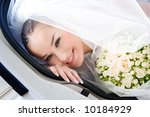 bride looks out of the car   Shutterstock . vector #10184929