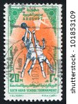 egypt   circa 1975  a stamp... | Shutterstock . vector #101853109