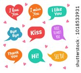 speech bubbles with text. i... | Shutterstock .eps vector #1018533931