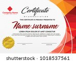 certificate template with... | Shutterstock .eps vector #1018537561