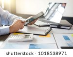 business financing accounting... | Shutterstock . vector #1018538971