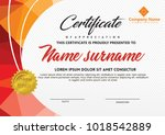 certificate template with...   Shutterstock .eps vector #1018542889