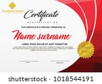 certificate template with...   Shutterstock .eps vector #1018544191