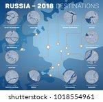 russia   february 2018 ... | Shutterstock .eps vector #1018554961