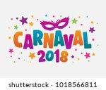 popular festive in brazil.... | Shutterstock .eps vector #1018566811