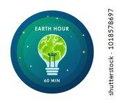 earth hour.  light bulb in the... | Shutterstock .eps vector #1018578697