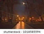 City At Night Downtown Of Kyiv...