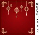 greeting postcard to chinese... | Shutterstock . vector #1018608859