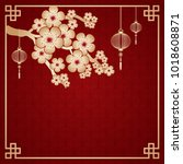greeting postcard to chinese... | Shutterstock . vector #1018608871