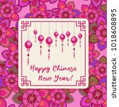 greeting card to chinese new... | Shutterstock . vector #1018608895