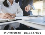 business colleagues meeting... | Shutterstock . vector #1018657891