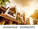 beautiful buildings in ancient... | Shutterstock . vector #1018662451