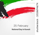 kuwait national day celebration ... | Shutterstock .eps vector #1018694674