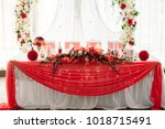 wedding banquet table for... | Shutterstock . vector #1018715491