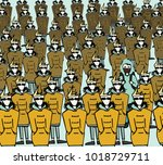 a lot of people in coats | Shutterstock .eps vector #1018729711