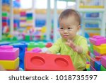 cute little asian 18 months   1 ... | Shutterstock . vector #1018735597