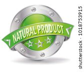 button natural product | Shutterstock .eps vector #1018753915
