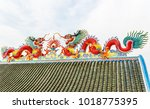 twin dragon on chinese temple... | Shutterstock . vector #1018775395