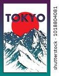 tokyo print illustration | Shutterstock .eps vector #1018804081