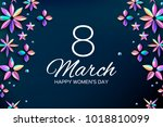 bright holographic flowers.... | Shutterstock .eps vector #1018810099