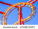 part of a roller coaster in... | Shutterstock . vector #1018823491