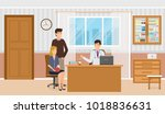 family at a doctor's... | Shutterstock .eps vector #1018836631