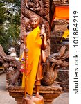 buddha statue in thai temple | Shutterstock . vector #101884219