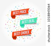 best price  best deal   best... | Shutterstock .eps vector #1018845064