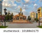 batumi georgia 11 july 2017 ... | Shutterstock . vector #1018863175