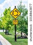 vertical shot of a roundabout... | Shutterstock . vector #1018863877