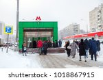moscow  russia   february 06... | Shutterstock . vector #1018867915