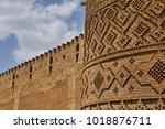iran shiraz tower of the...   Shutterstock . vector #1018876711