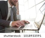 concentrated professional it... | Shutterstock . vector #1018933591