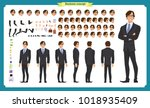 People character business set. Front, side, back view animated character.   Businessman character creation set with various views, face emotions, poses and gestures.Cartoon style, flat isolated vector | Shutterstock vector #1018935409