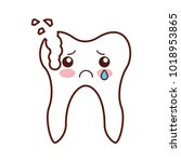 human tooth with decay kawaii... | Shutterstock .eps vector #1018953865