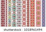 traditional romanian folk art... | Shutterstock .eps vector #1018961494