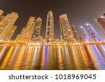 dubai   january 10  2015 ... | Shutterstock . vector #1018969045