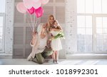 little cute girl  her... | Shutterstock . vector #1018992301