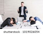 group of business people... | Shutterstock . vector #1019026054