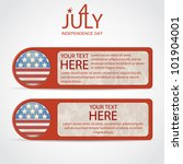 banners by july 4th | Shutterstock .eps vector #101904001
