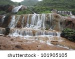 Water fall in spring season , Taipei, Taiwan - stock photo