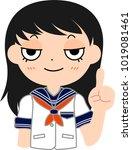 girl's japanese student sailor... | Shutterstock .eps vector #1019081461