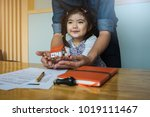 hands of family together... | Shutterstock . vector #1019111467