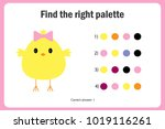find the right palette to the... | Shutterstock .eps vector #1019116261