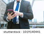 engineer use mobile phone to... | Shutterstock . vector #1019140441