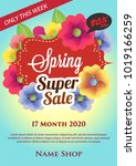 super sale poster spring day | Shutterstock .eps vector #1019166259