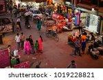 new delhi  india   april 10 ... | Shutterstock . vector #1019228821