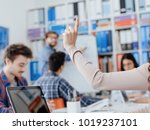 young business team meeting and ... | Shutterstock . vector #1019237101