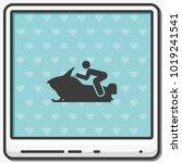 snowmobile simple flat vector...